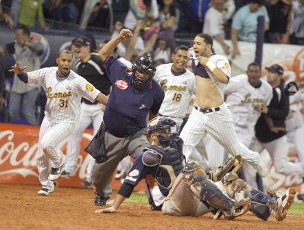 La emoción del béisbol nacional puede llegar al estado Bolívar.