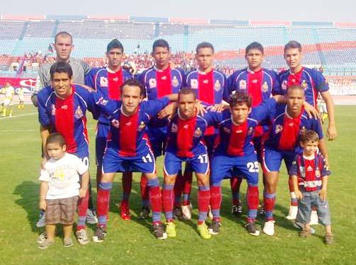 El Unión vuelve al Pachencho. Foto: Jorge Fuenmayor.
