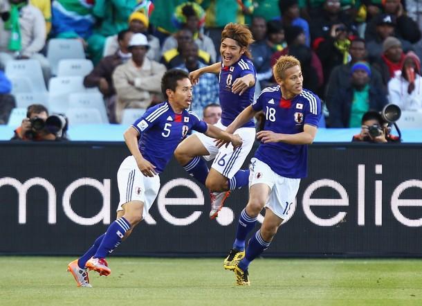 Los japoneses sumaron tres puntos.
