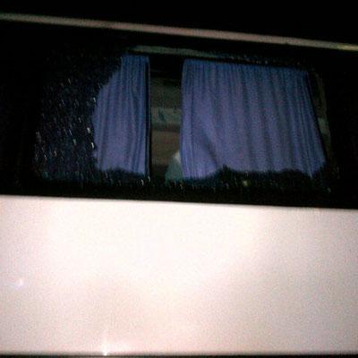 Así quedó el bus donde se transportaba el equipo zuliano.